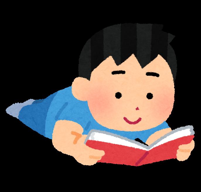 https://hajiyumi.com/wp-content/uploads/2019/11/book_tsubuse_man.png
